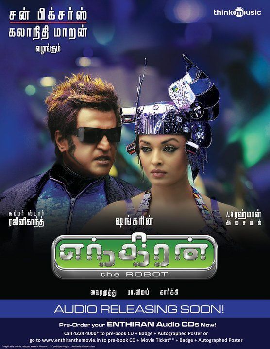 [MULTI] [DVDRiP] Endhiran [VOSTFR]